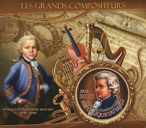 Famous Composer Wolfgang Amadeus Mozart Music Sov. Sheet of 2 Stamps MNH
