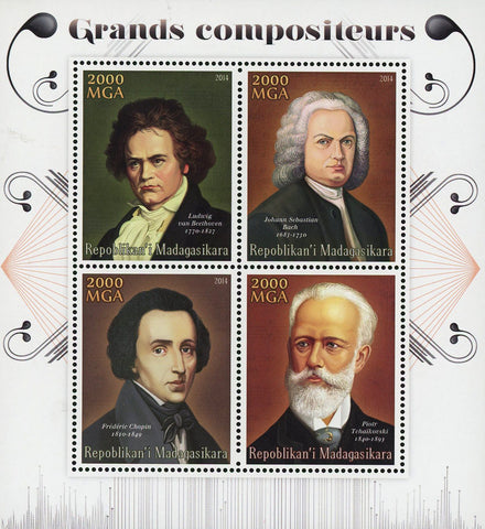 Composer Beethoven Bach Chopin Music Souvenir Sheet of 4 Mint NH