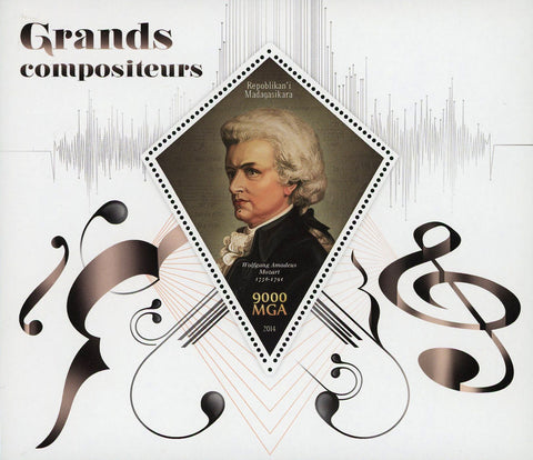 Composer Mozart Music Souvenir Sheet Mint NH