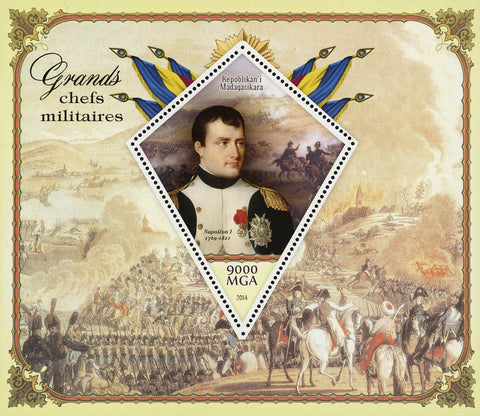 Madagascar Top Military Chefs Napoleon I Souvenir Sheet Mint NH