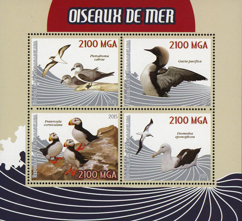 Seabird Ocean Marine Fauna Souvenir Sheet of 4 Stamps Mint NH