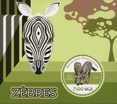 Zebra Wild Animal Souvenir Sheet Mint NH