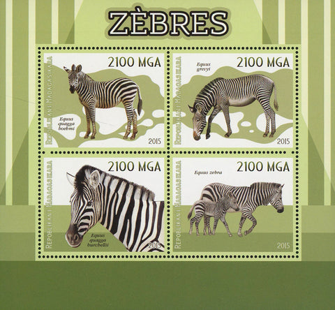 Zebra Wild Animal Souvenir Sheet of 4 Stamps Mint NH