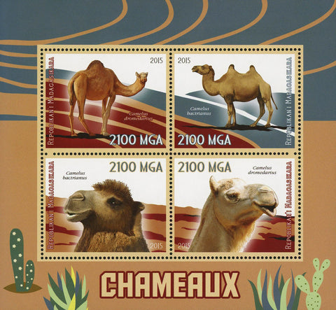 Camel Wild Animal Souvenir Sheet of 4 Stamps Mint NH