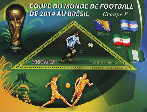 Soccer World Cup Brazil 2014 Lionel Messi Sport Sov. Sheet  MNH