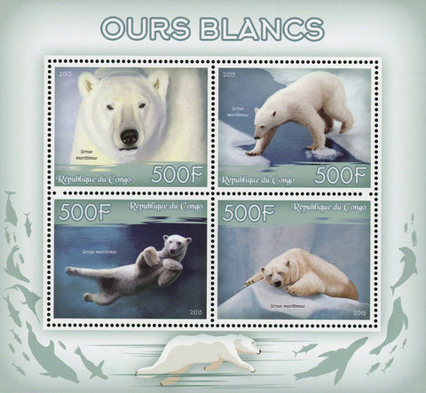 Congo White Polar Bear Ursus Maritimus Souvenir Sheet of 4 Stamps Mint NH