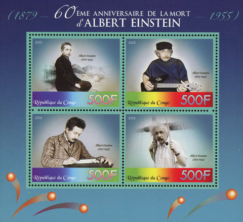 Congo Albert Einstein Historical Figure Souvenir Sheet of 4 Stamps Mint NH
