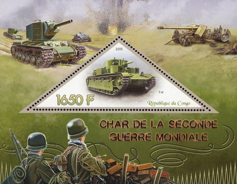 Congo Second World War WW2 Tank Vehicle Souvenir Sheet Mint NH