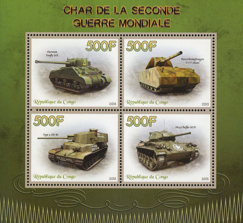 Congo Second World War Tank Vehicle Souvenir Sheet of 4 Stamps Mint NH