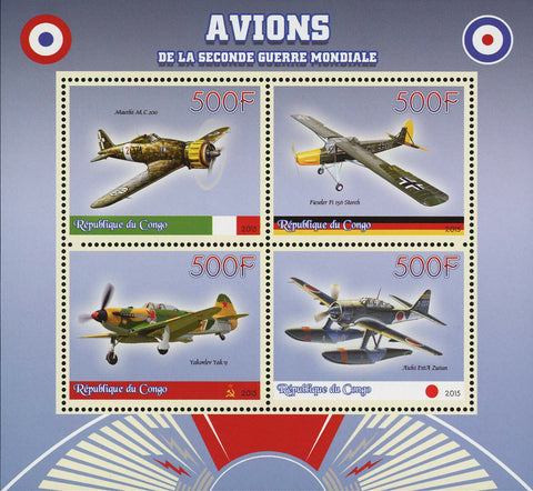 Congo Second World War WW2 Airplane Souvenir Sheet of 4 Stamps Mint NH