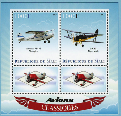 Classic Airplane Transportation Souvenir Sheet of 2 Stamps Mint NH