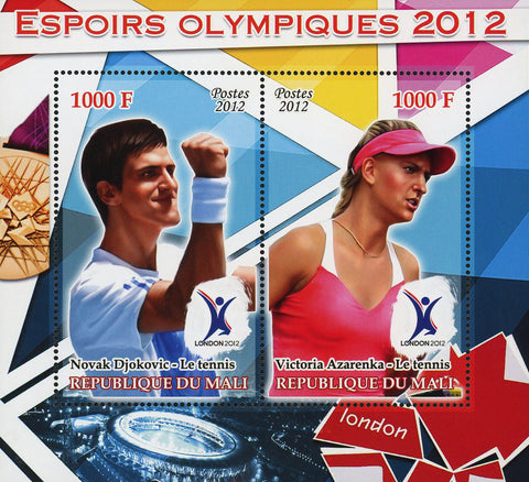Olympics Novak Djokovic Victoria Azarenka Tennis Sov. Sheet of 2 Stamps MN