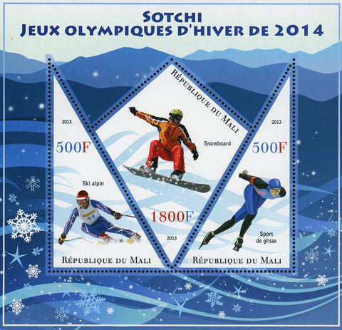 Mali Winter Olympic Games Snowboard Sov. Sheet of 3 Stamps Mint NH