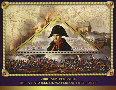 Battle of Waterloo Anniversary Napoleon Bonaparte Souvenir Sheet Mint NH