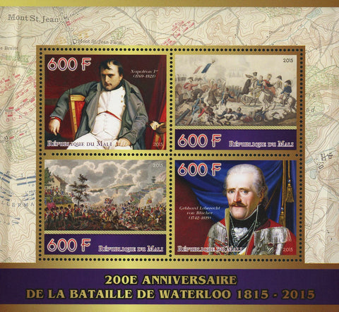 Battle of Waterloo Anniversary Souvenir Sheet of 4 Stamps Mint NH