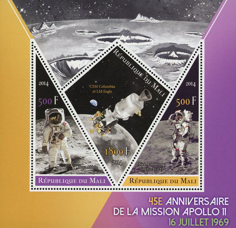 Mali Mission Apollo 11 Space Souvenir Sheet of 3 Stamps Mint NH