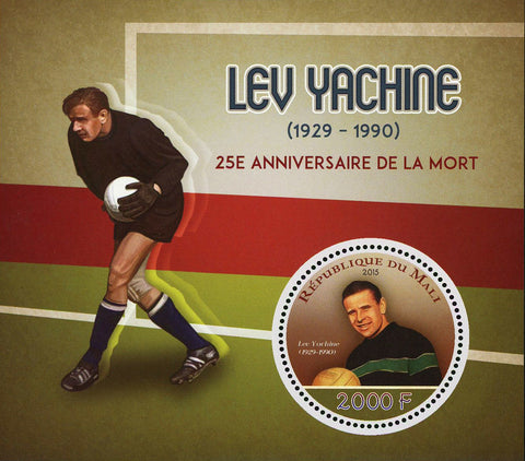 Soccer Player Sport Lev Yachine Souvenir Sheet Mint NH