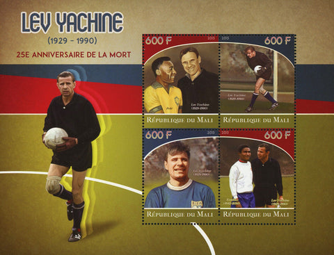 Soccer Player Sport Lev Yachine Pele Souvenir Sheet of 4 Stamps Mint NH