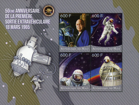 1st Spatial Flight Space Alexei Leonov CCCP Souvenir Sheet of 4 Stamps Mint