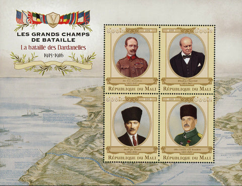 Great Battles Dardanelles Souvenir Sheet of 4 Stamps Mint NH