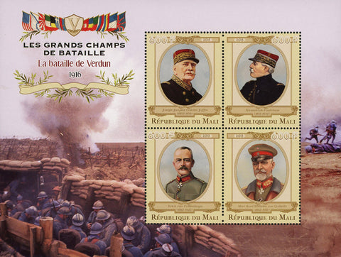 Great Battles Verdun Souvenir Sheet of 4 Stamps Mint NH