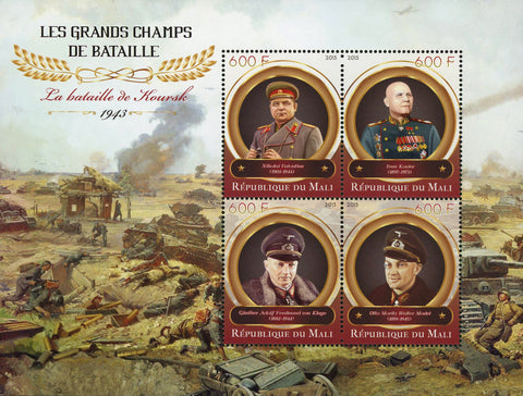 Great Battles Kursk Souvenir Sheet of 4 Stamps Mint NH