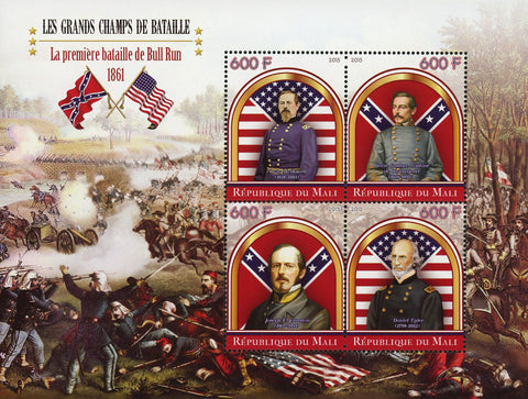 Mali Great Battles Bull Run Souvenir Sheet of 4 Stamps Mint NH