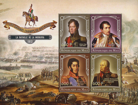 Great Champions of Battles Moskova Borodino Souvenir Sheet of 4 Stamps Mint