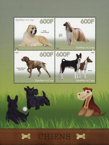 Congo Dog Domestic Animal Pet Souvenir Sheet of 4 Stamps Mint NH