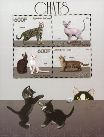 Congo Cat Domestic Animal Pet Souvenir Sheet of 4 Stamps Mint NH