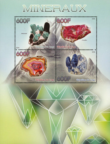 Congo Mineral  Amazonite Cinnabar Agate Souvenir Sheet of 4 Stamps Mint NH