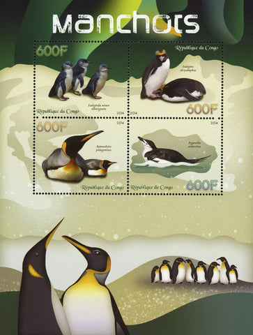 Congo Penguin Marine Fauna Souvenir Sheet of 4 Stamps Mint NH
