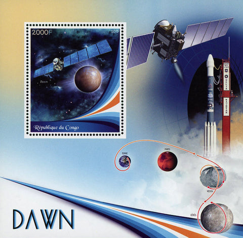 Congo Dawn Space Satellite Probe Moon Souvenir Sheet Mint NH