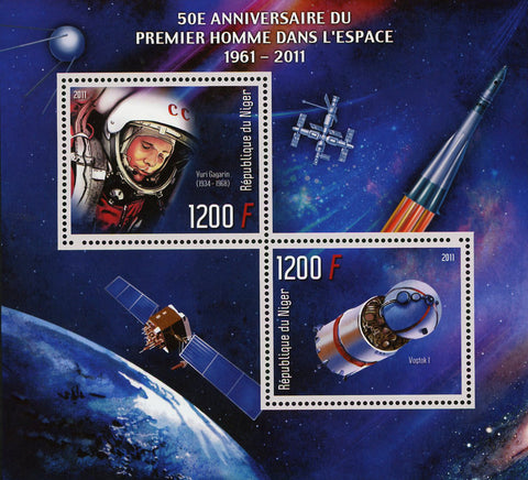 Nigeria 1st Man in Space Yuri Gagarin Souvenir Sheet of 2 Stamps Mint NH