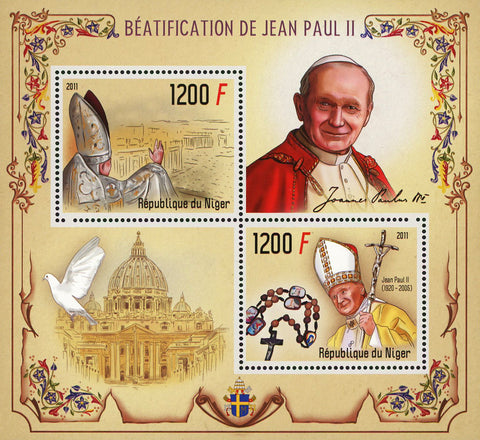 Nigeria Pope John Paul II Vatican Souvenir Sheet of 2 Stamps Mint NH