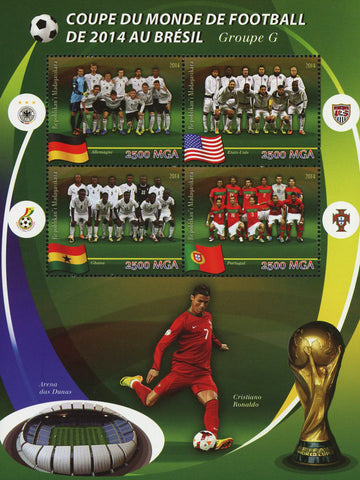 Madagascar Soccer Cup Brazil Cristiano Ronaldo Sport Sov. Sheet of 4 Stamps MNH