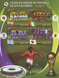 Soccer Cup Brazil Didier Drogba Sport Sov. Sheet of 4 Stamps MNH