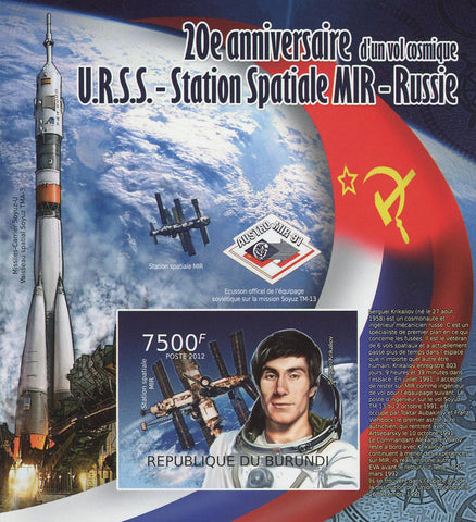 URSS MIR Space Station Russia Souvenir Sheet Mint NH