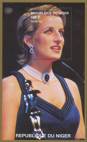Princess Diana Royal Family Speech Souvenir Sheet MNH