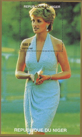 Princess Diana Royal Family Blue Tea Party Dress Souvenir Sheet MNH