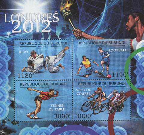 Swimming Sports Olympics Natation London 2012 Souvenir Sheet of 4 Stamps MNH