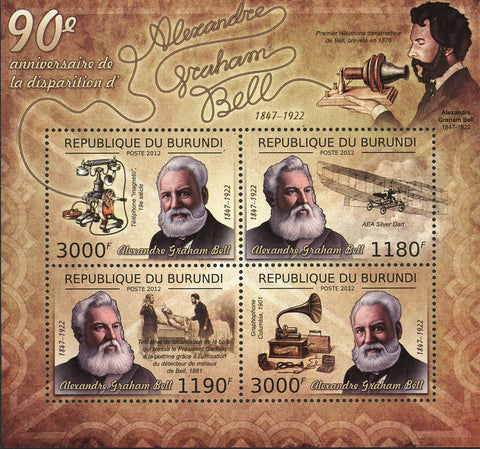Alexander Graham Bell Anniversary Sov. Sheet of 4 Stamps MNH