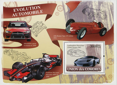 Automobile Evolution Car Transportation Souvenir Sheet MNH