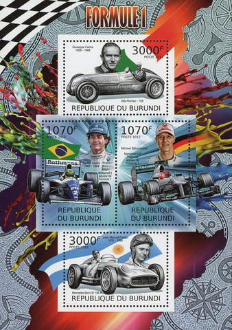 Formula 1 Cars Transportation Race F1 Sov. Sheet of 4 Stamps MNH