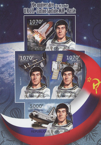 URSS MIR Space Station Russia Souvenir Sheet of 4 Stamps Mint NH
