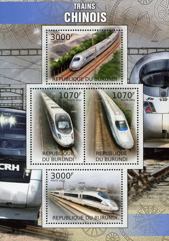 Chinese Trains Transportation High Speed Sov. Sheet of 4 Stamps MNH