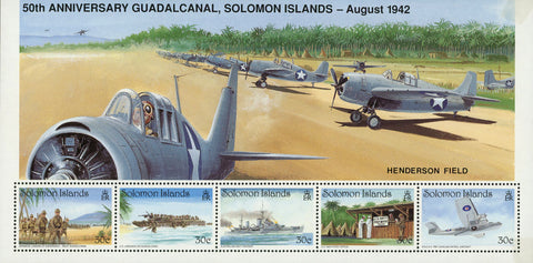 Guadalcanal Battle Airplane Transportation Sov. Sheet of 5 Stamps MNH