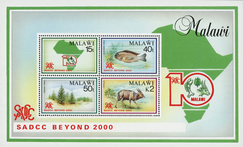 SADCC Beyond Conference Animals Sov. Sheet of 4 Stamps Mint NH