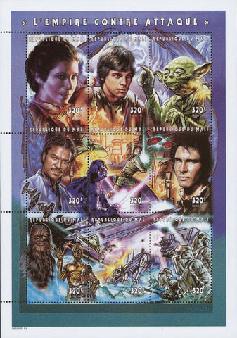 Star Wars Movie The Empire Strikes Back Sov. Sheet of 9 Stamps Mint NH