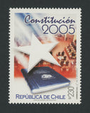 CHILE Constitution 2005 UNISSUED STAMP Banned Design Only Few Survived W/CA MNH